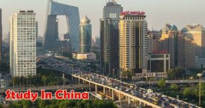2017 Chinese Government Scholarships for African/International Students
